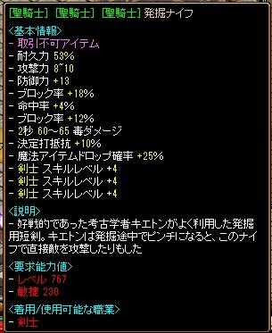 RedStone 15.01.01[00].jpg