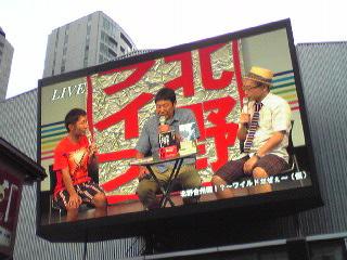 赤坂サカス北野合衆国2012夏・2
