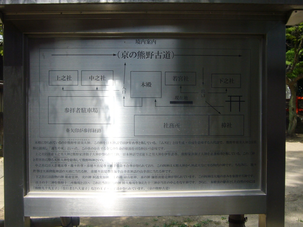P1160777.JPG