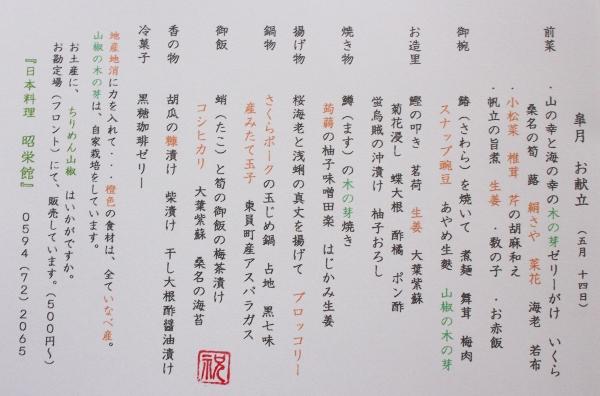 夜 6名様 お食い初め (600x396).jpg