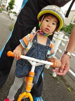 自転車ごー