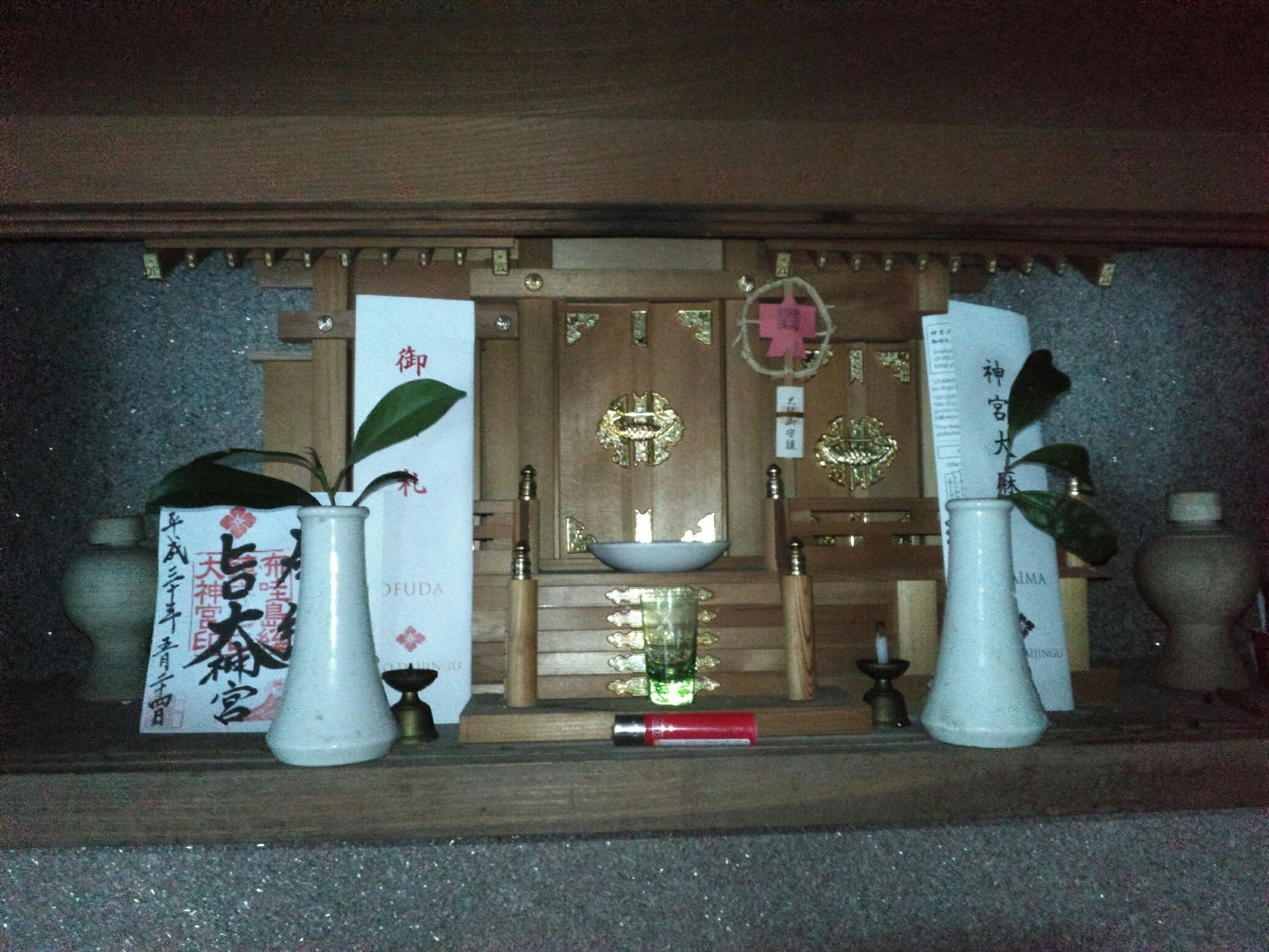 遺族会ITTEQ眞崇輝李斗作戦😎   山ちゃん5963 - 楽天ブログ