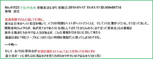 富士宮ボーイNo.41523-2.png