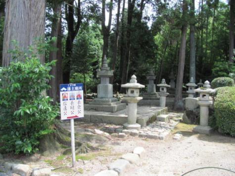 探訪 [再録] 滋賀・日野町 蒲生...