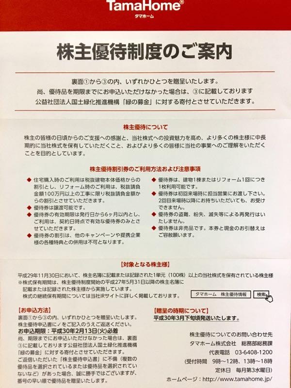 rblog-20180115213936-00.jpg