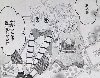happy 漫画 ネタバレ