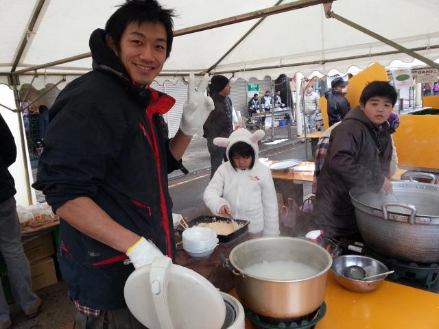 2013寒鱈祭b