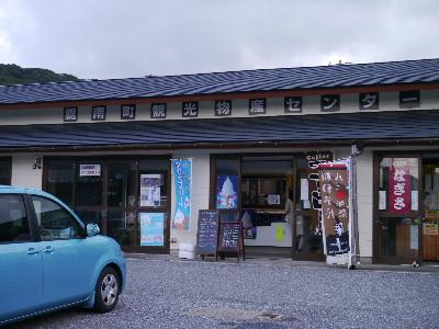 2012南房総30.JPG