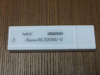 wl300nu-g_R.JPG