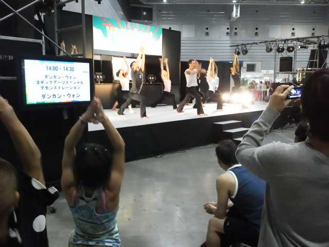 yogafest2013_1
