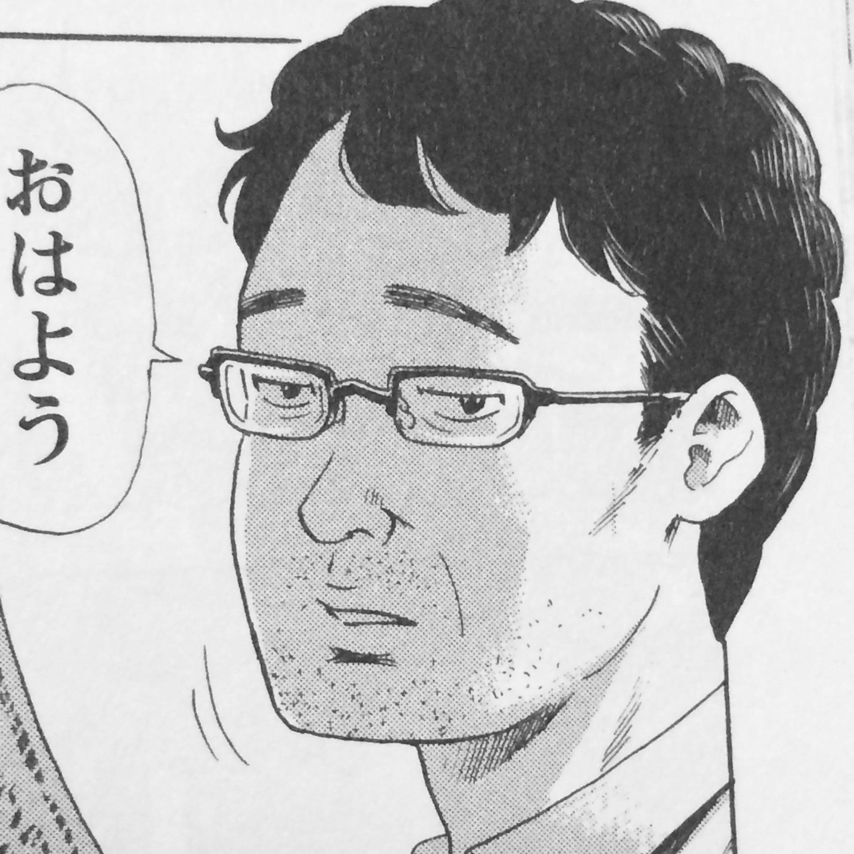 吉崎麻理の父