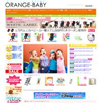 オレンジベビー/ORANGE-BABY