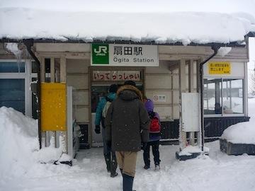 0126扇田駅