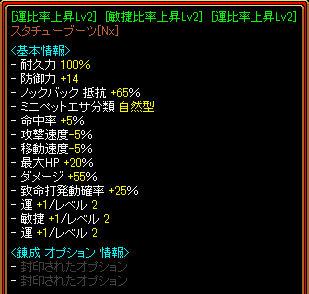 スタチューNx.jpg
