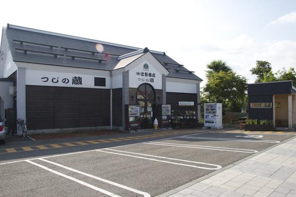 1-_株式会社辻野商店つじの蔵外観2.jpg