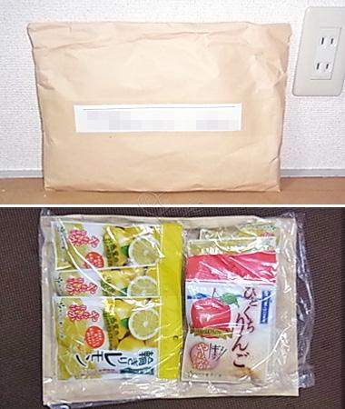 亀のすけさんから届いたドライフルーツの国産レモン使用輪切りレモンと信州産ふじ使用ひとくちりんご