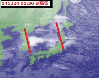 141224断層雲
