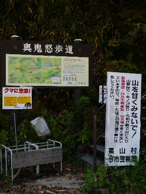 2012湯ノ湖2−6.JPG