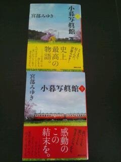 20131121_211058.jpg