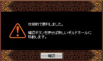 RedStone 12.02.25[21].jpg