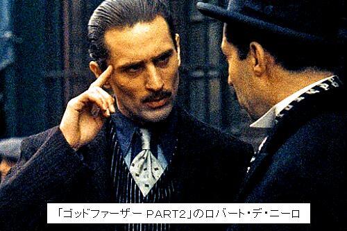 ア ワンス タイム イン アメリカ アポン