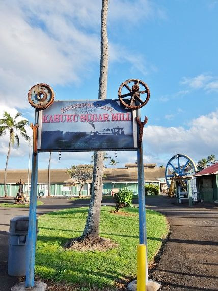 ハワイ シュガーミル Kahuku Sugar Mill Hawaii ノース