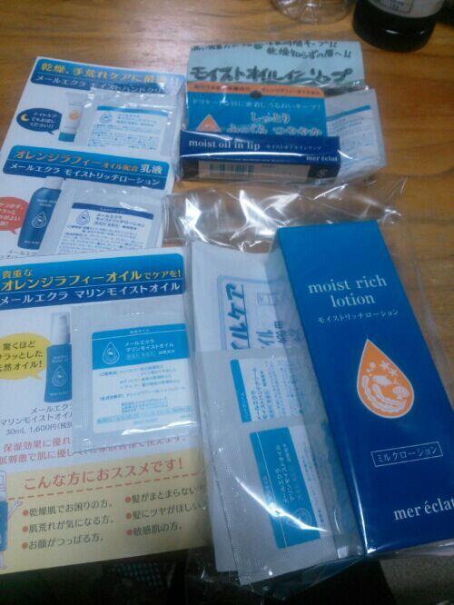 rblog-20171202170910-00.jpg
