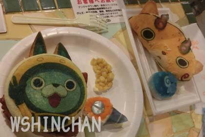 子連れで池袋2015☆その7☆妖怪食...