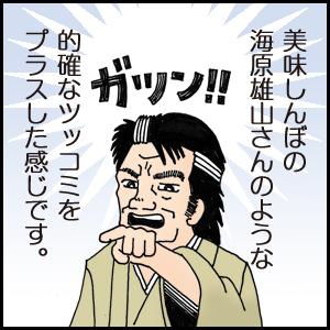 140704_08.jpg