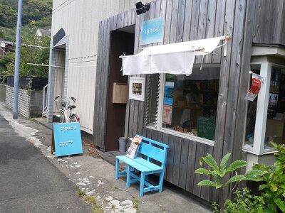 鎌倉syoca2013年6月・2