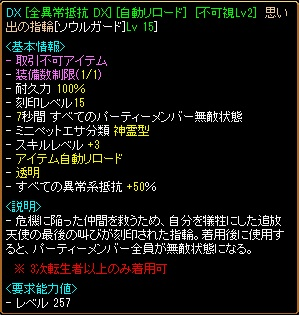 RedStone 12.09.13[02].jpg