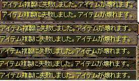 鏡戦跡2.jpg