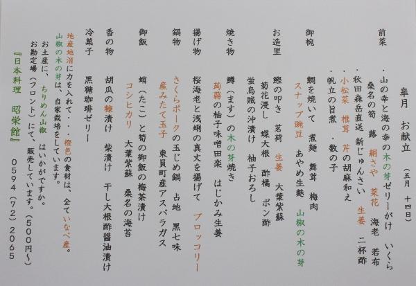 夜 同級生 (600x413).jpg