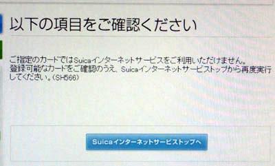 CIMG7707.jpg