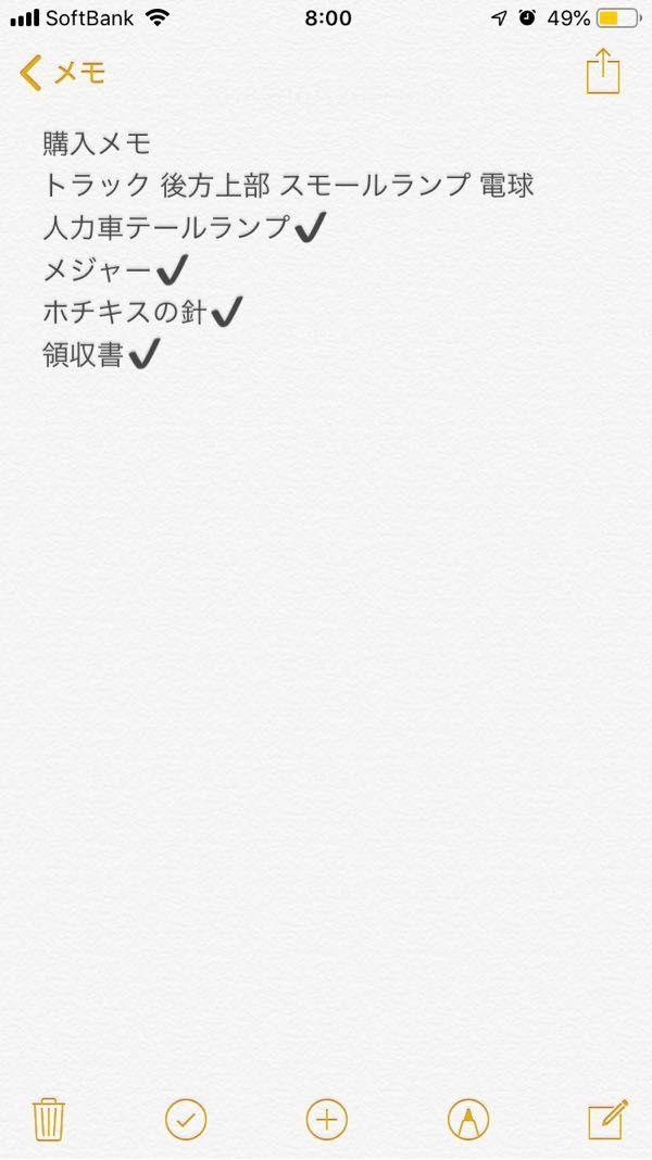 rblog-20181026084905-01.jpg