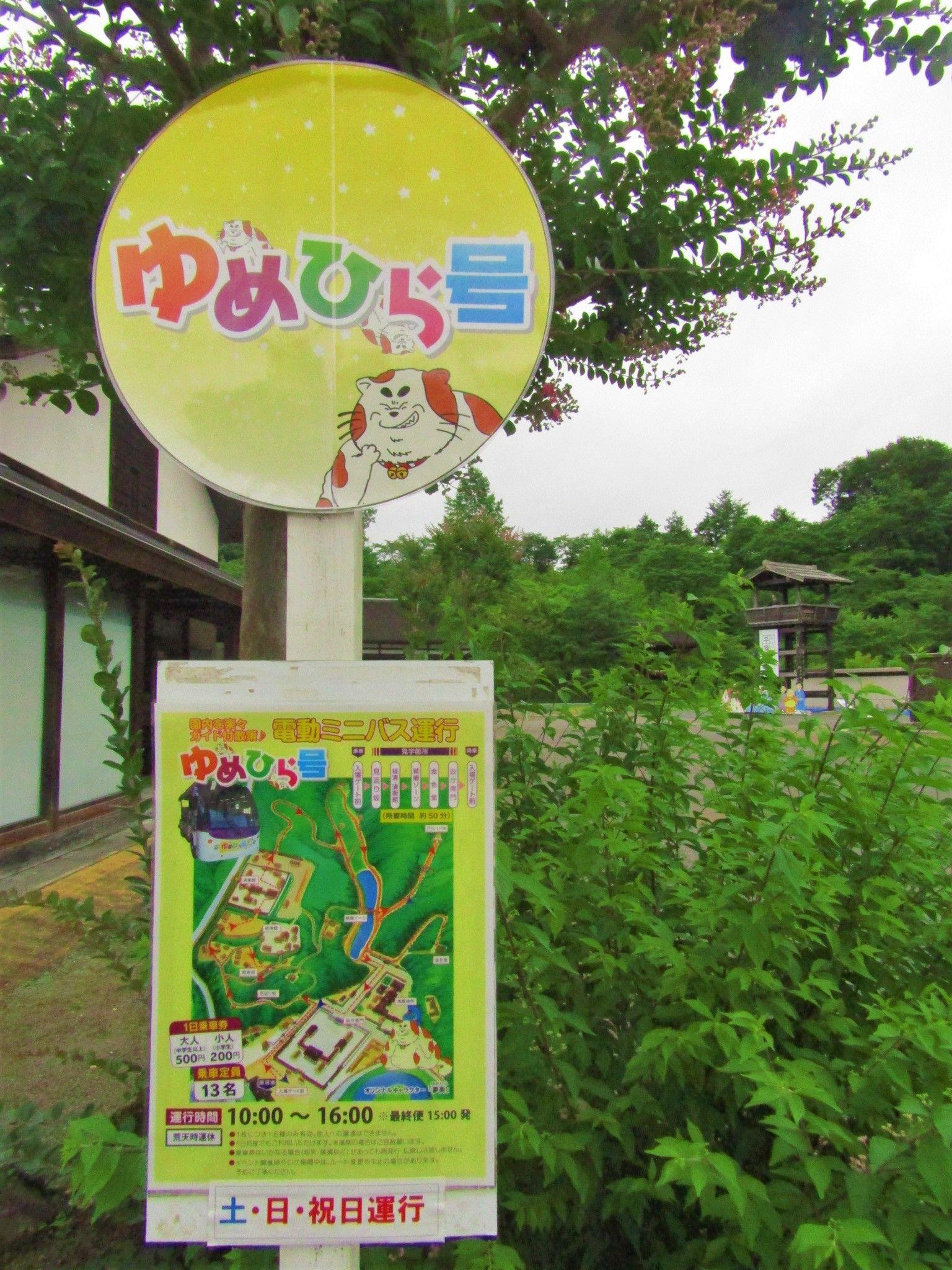 ブログ 櫻 マトリョーシカ 葉