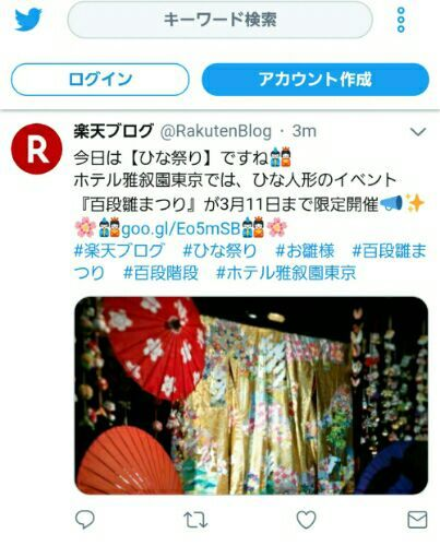 rblog-20180303170654-02.jpg
