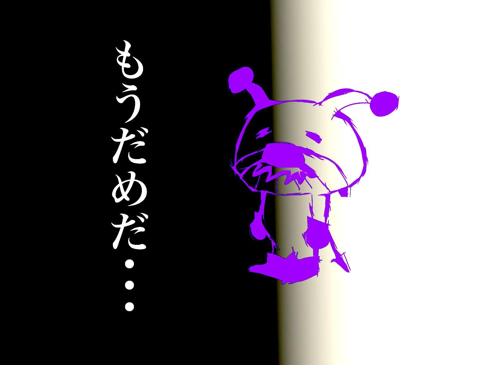 創作 デジタルアナログ 楽天ブログ