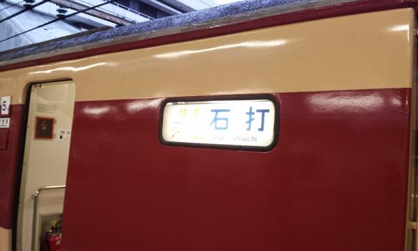 20120121_072504.jpg