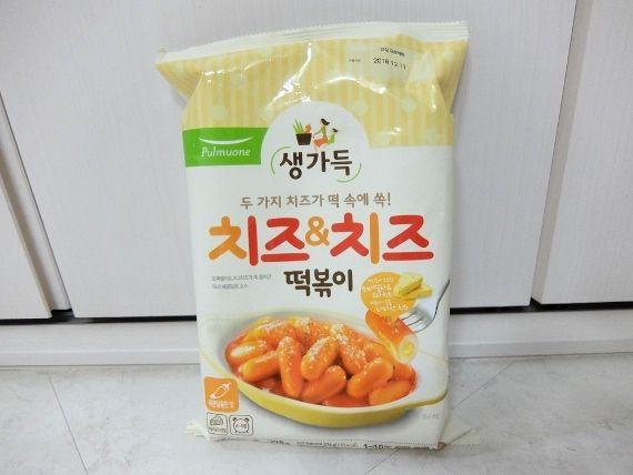 コストコ  Cheese Toppogi 768円 チーズトッポギ レポ ブログ