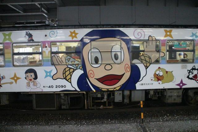 忍者ハットリ君 .アニメ列車