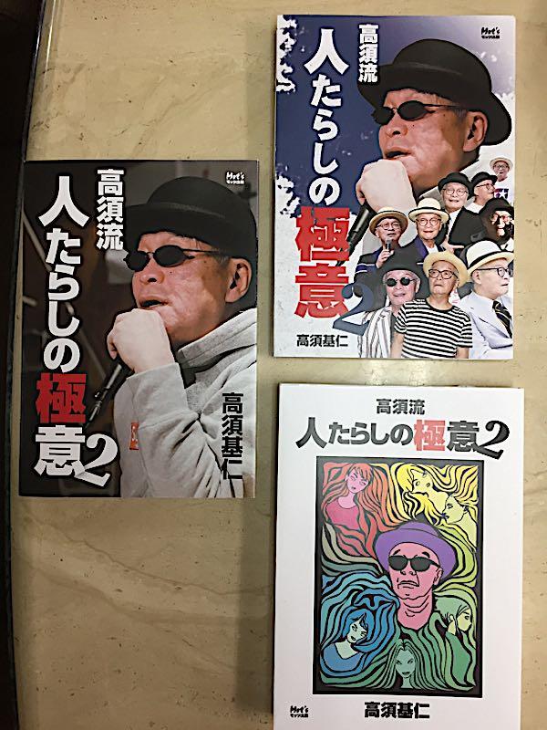 rblog-20181019125251-00.jpg
