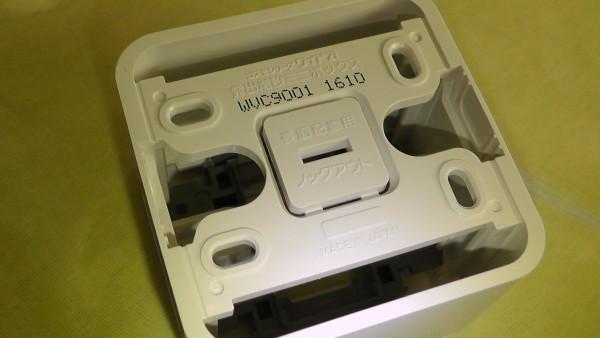 Panasonic露出増設ミニボックスWVC9001W