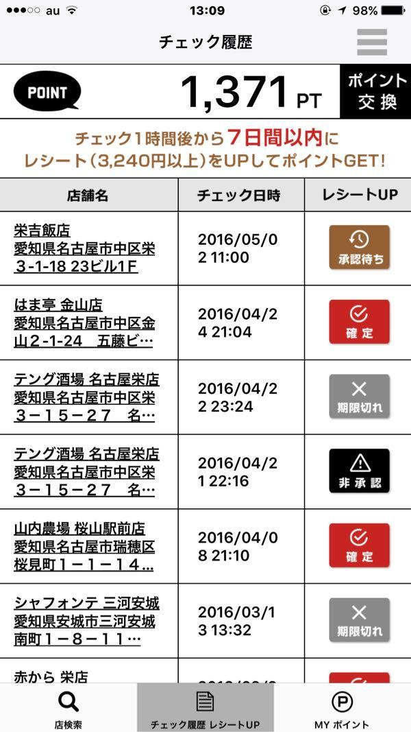 rblog-20160506131144-01.jpg