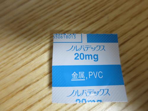 IMG_2150_s.jpg