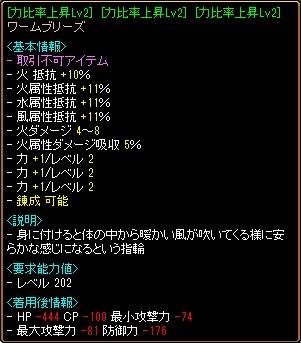 RedStone 14.09.28[01].jpg