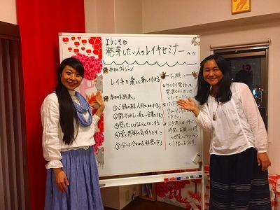 s-400こと葉さん1.jpg