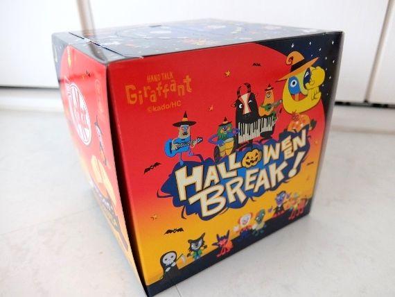 コストコ レポ ブログ  キットカット ハロウィン ハロウィーン 868円 お菓子