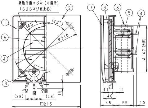 パナソニックの自然給気口(差圧感応形)FY-DRV062の横幅は215mm