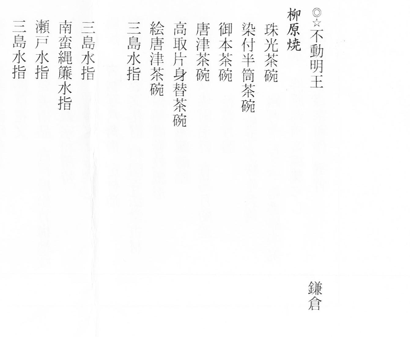 IMG_0001-3.jpg